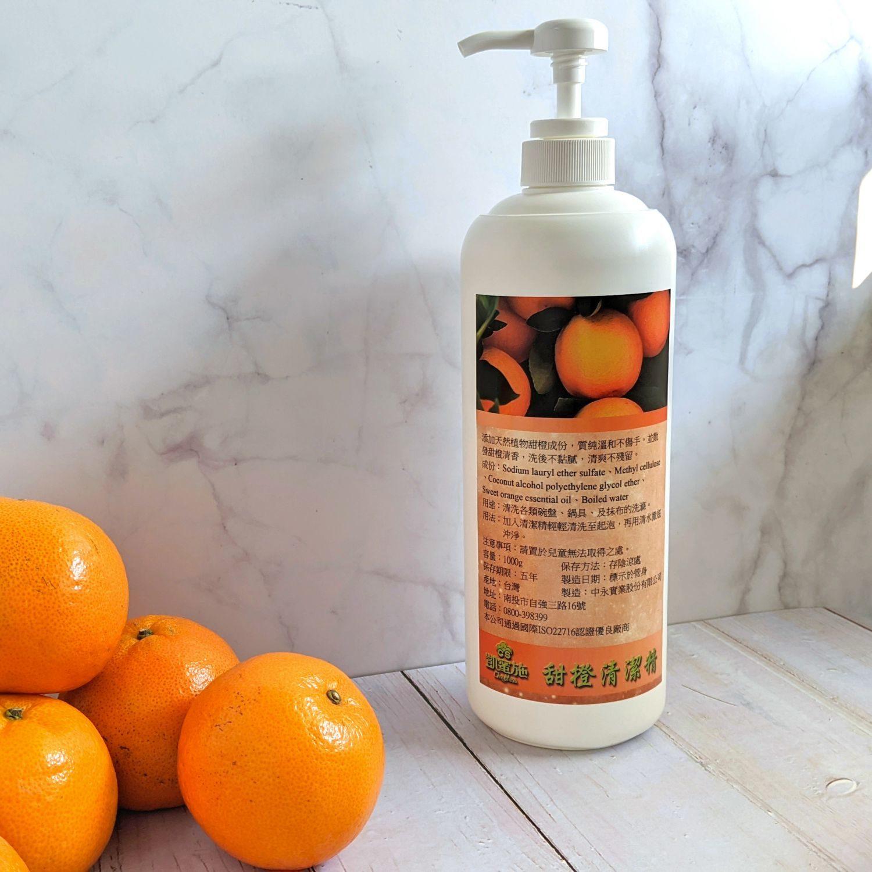 凱蜜施清潔劑 – 橙香