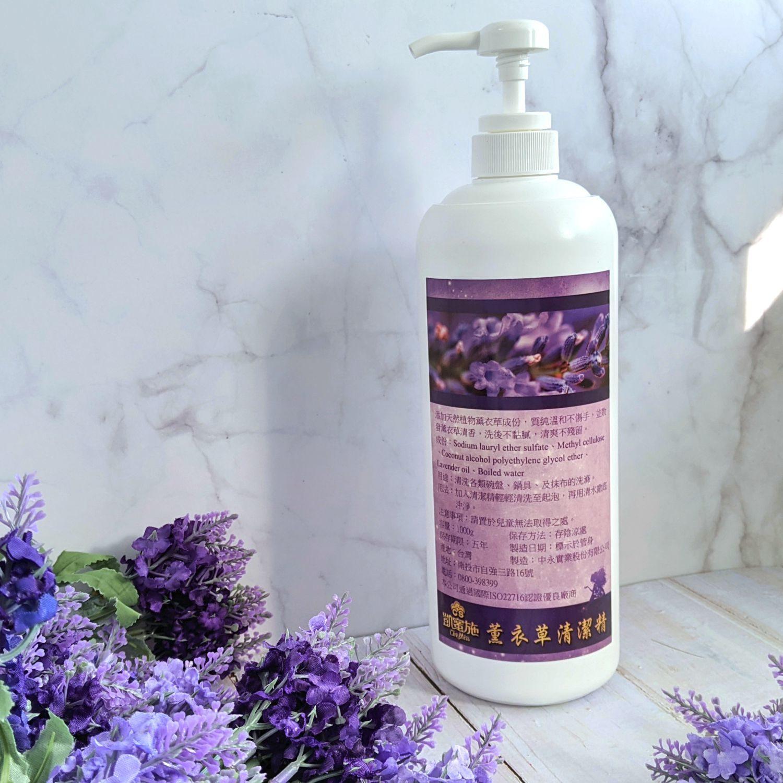凱蜜施清潔劑 – 薰衣草香