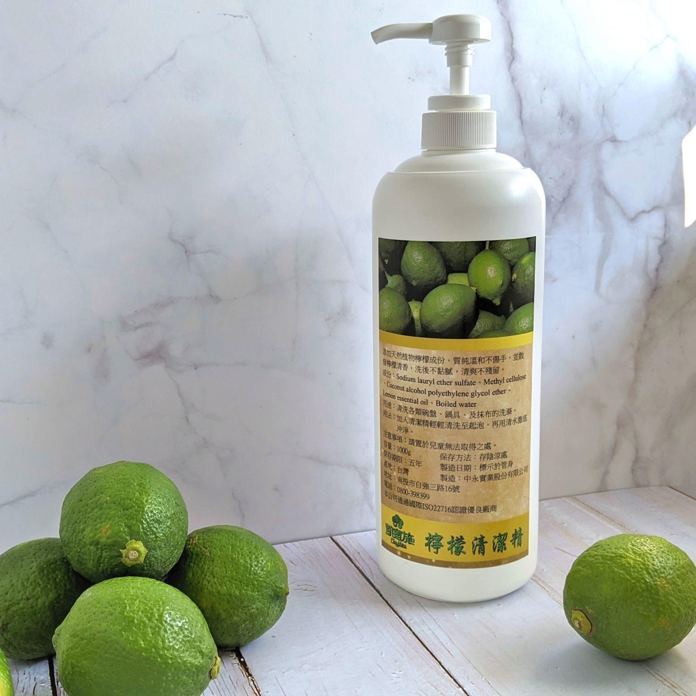 凱蜜施清潔劑 – 檸檬香